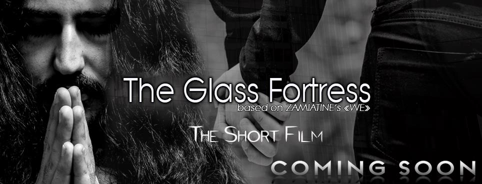 the glass fortress coming soon